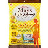 7daysミックスナッツ