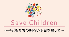 ​save children