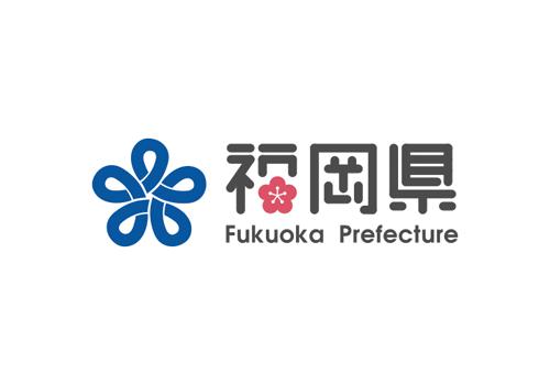 県 協力 金 福岡 【第7期】福岡県感染拡大防止協力金について(5月17日18時00分更新)