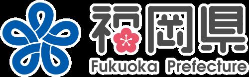 福岡 県 協力 金