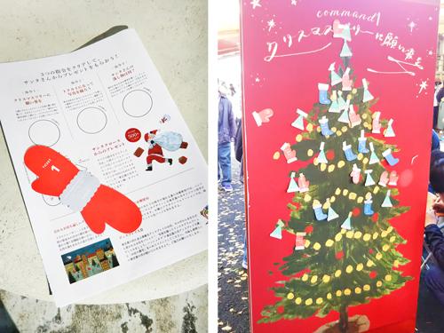 入場口でもらったクリスマスモチーフの可愛いメモに、 お願い事を書いてツリーに飾り付けを! ここでまず1つめの指令クリアの証に、 スタッフさんからスタンプを押してもらいました。  願い事に何を書いたかは、秘密です、、、^^